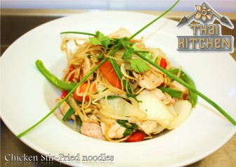 chicken stir fried nooodles
